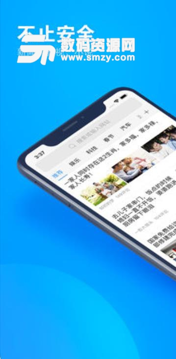 360瀏覽器ios官方版