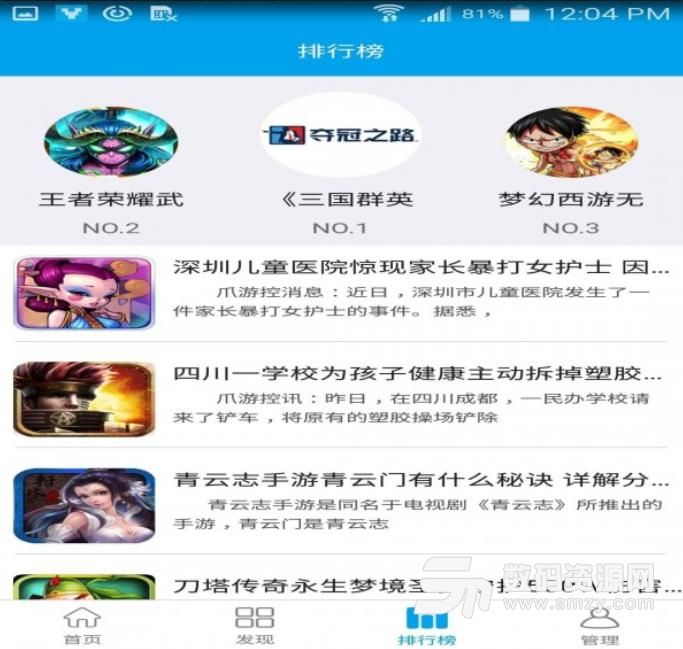 葫芦侠修改器安卓版下载