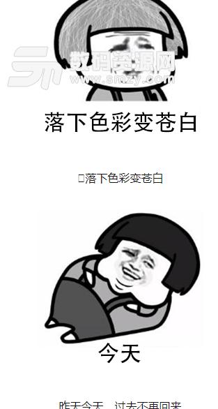 qq添加: 1,下载解压缩; 2,登陆qq后,随意点一个号码聊天; 3,在表情图片