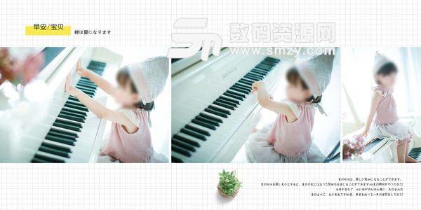 儿童相册∴模板 清新な夏 09