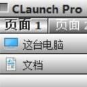 CLaunch Pro最新版