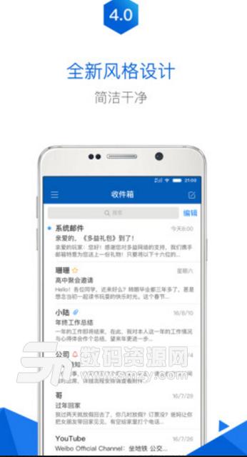 苹果手机设置企业邮箱步骤试图