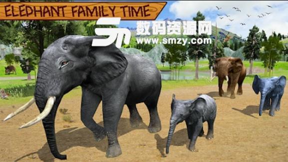 儿童彩泥200例动物大象