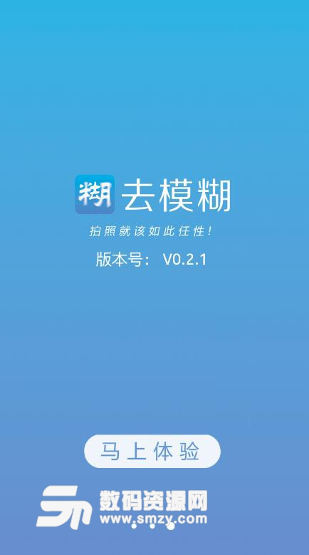 ai修复王祖贤增强软件APP