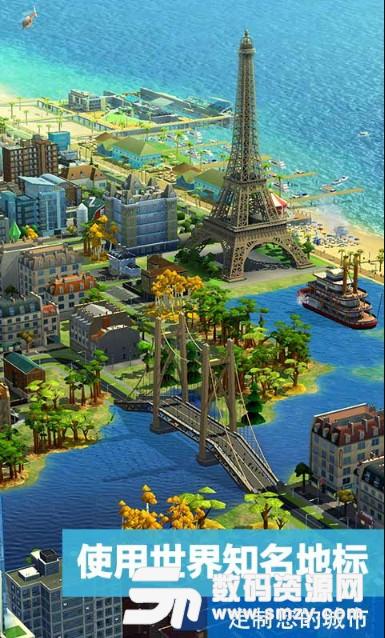 模擬城市我是市長官方版