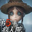 网易安卓第五人格官方版(第七赛季赛季精华3震撼上线) v1.5.33