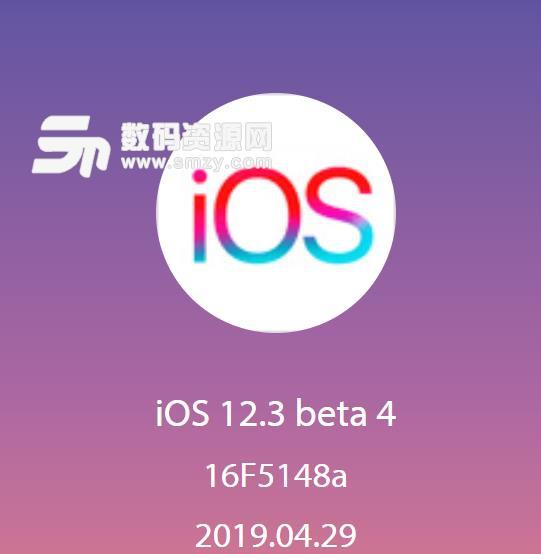 iPhone XS Max固件升级包下载