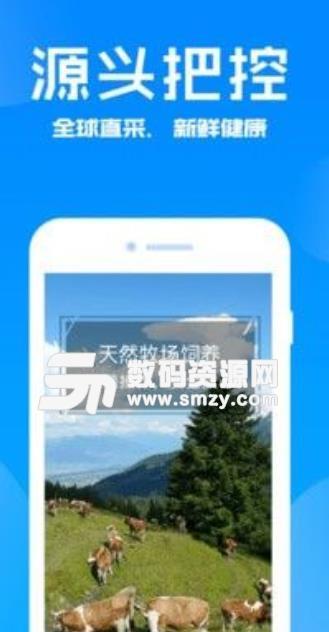 百家商城app