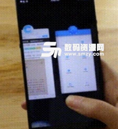 无限桌面app