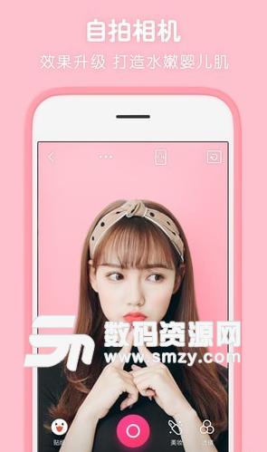 天天p图2019安卓版