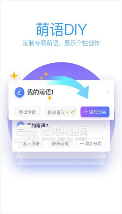 QQ输入法app官方版