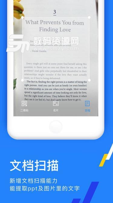 腾讯TIM ios版app截图