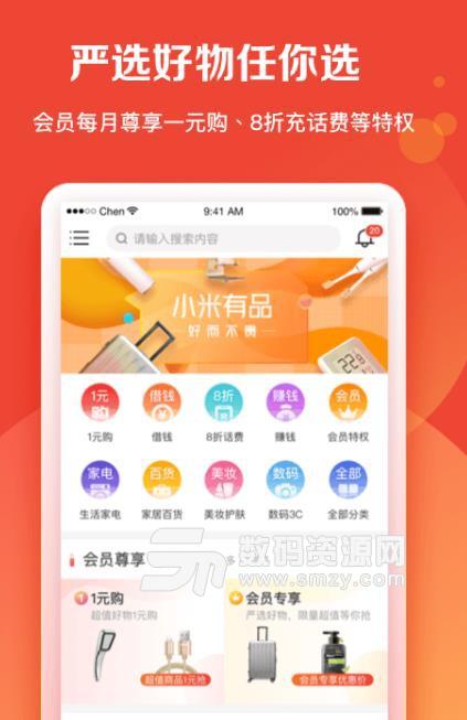 购花购物app