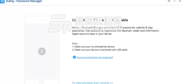 Tenorshare 4uKey Password Manager最新版图片