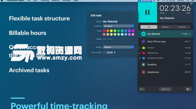 Timemator Basic Mac版图片
