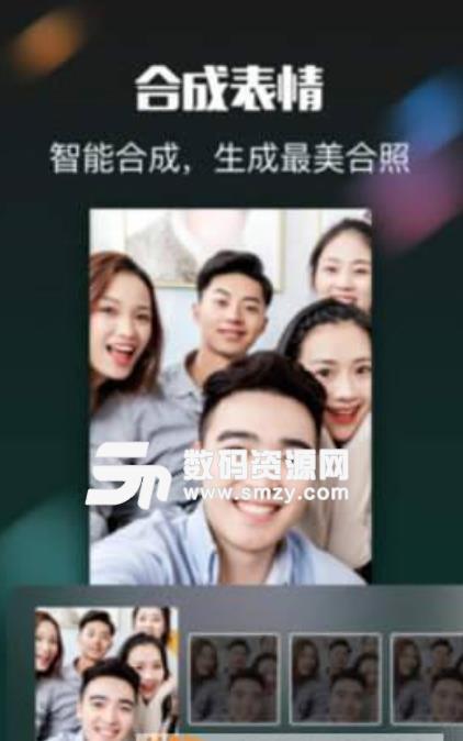 团子相机app手机版下载