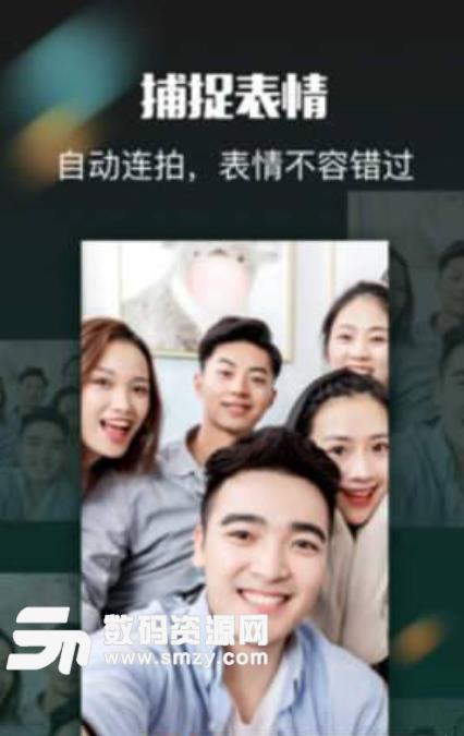 团子相机app手机安卓版