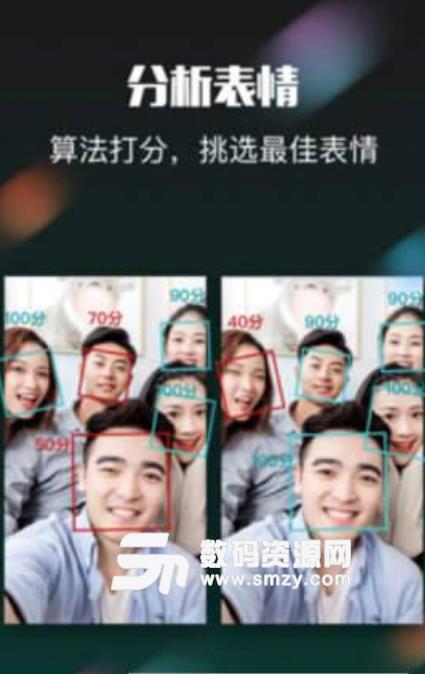 团子相机app手机版
