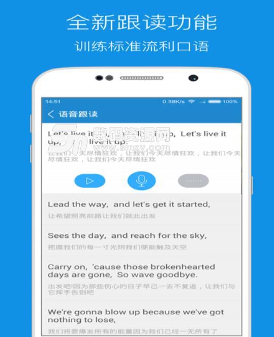 Aboboo英语听力训练安卓版