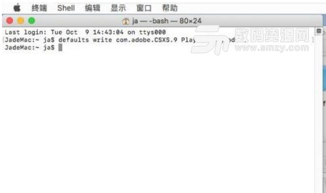 dr4.5加强版图片