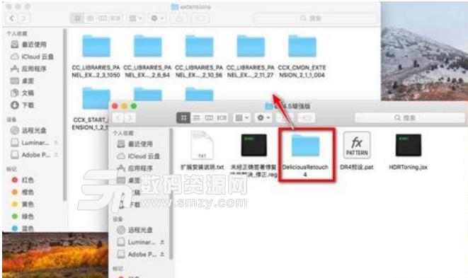 dr4.5加强苹果电脑版