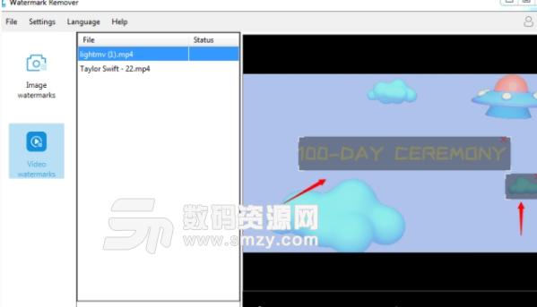 Apowersoft Watermark Remover中文版图片