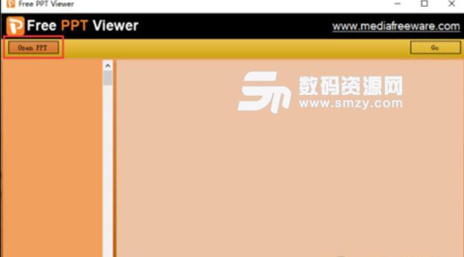 PPTX Viewer官方版