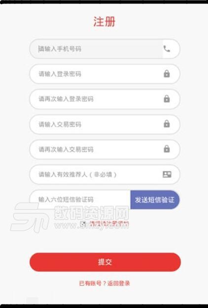 锦乐云商安卓版(优惠券领取app) v8.0.1 最新版