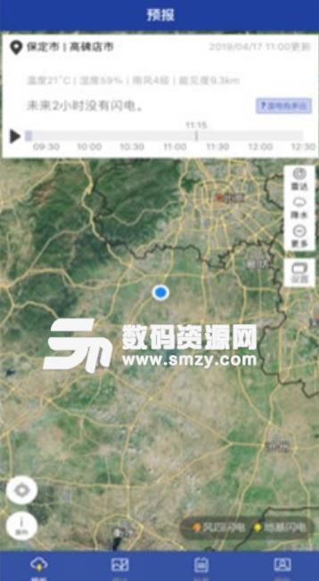 中国雷电气象app手机版下载