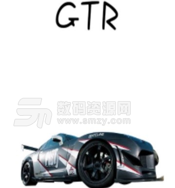 GTR区块链安卓版