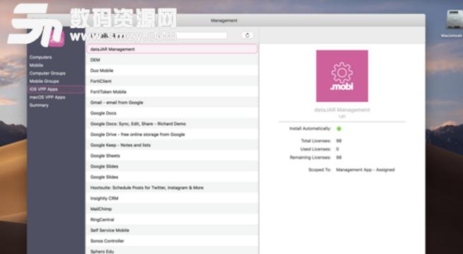 Management Mac版下载