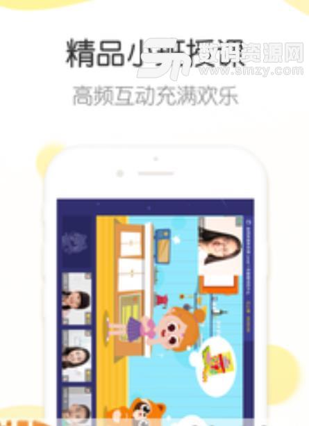 浣熊学堂安卓版app下载
