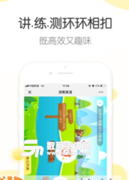 浣熊学堂安卓版app