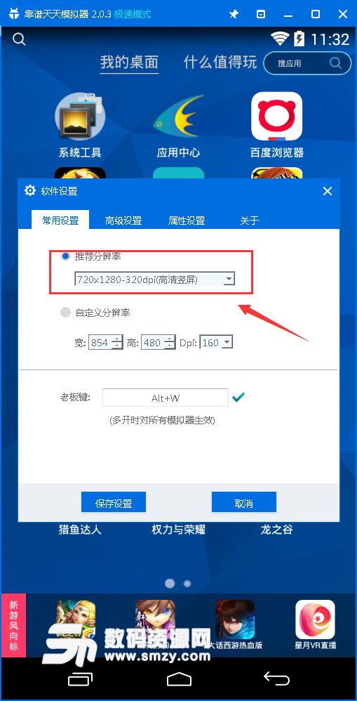 神契幻奇谭金沙平台登录网址版