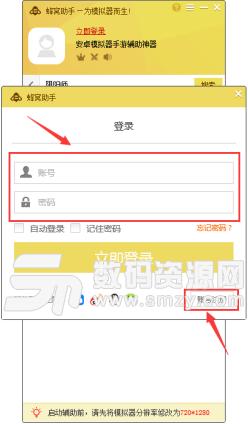 全民飞机大战手游金沙平台登录网址版