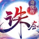 诛剑奇侠传BT九妖游戏