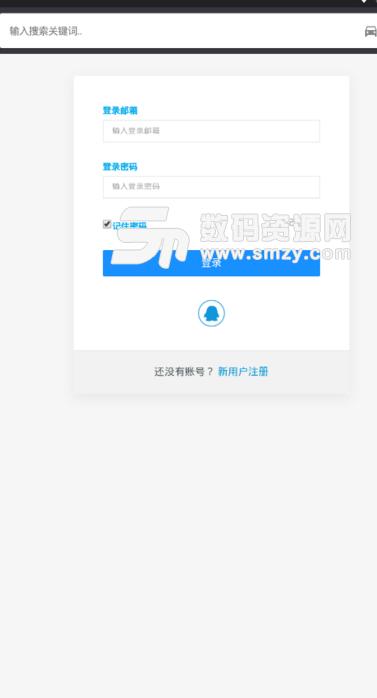 qq线报网app下载|qq线报网手机版下载v2.0 安卓版