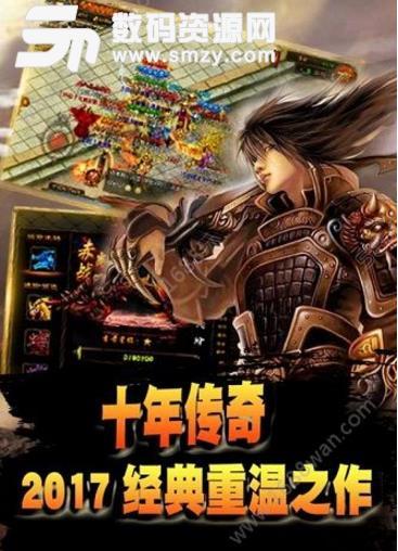 龙与勇士最新版