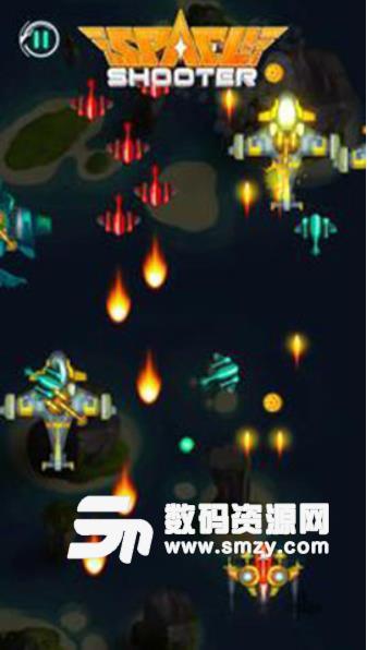 超级星系射击安卓版下载