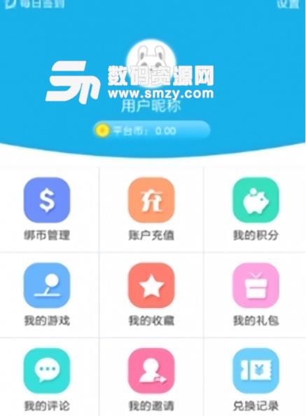 115游戏盒app安卓版截图