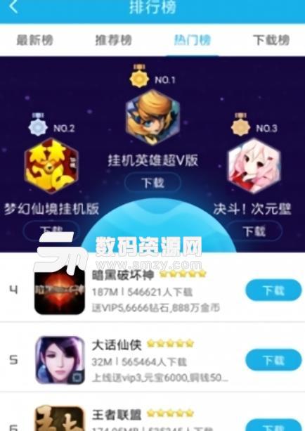 115游戏盒app安卓版