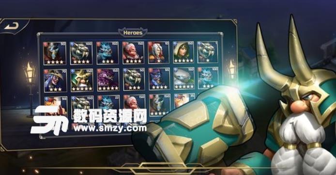 冠军之战手游安卓最新版下载