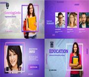 学校名师教育培训机构广告宣传片AE模板