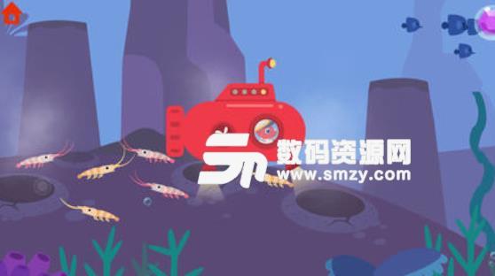 恐龙潜水艇手游苹果版下载