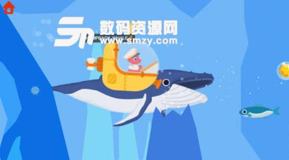 恐龙潜水艇手游苹果ios版