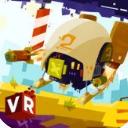 没有飞行员苹果手机版(模拟真实飞行) v1.5 ios版