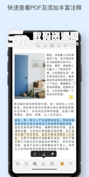 福昕PDF阅读器苹果版图片