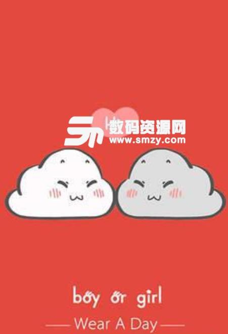 荔枝情感安卓app