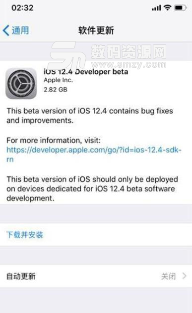 iOS12.4Beta1预览版