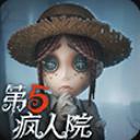 第五人格网易版(新求生者杂技演员上线) v1.5.33